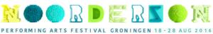 logo-noorderzon-2016